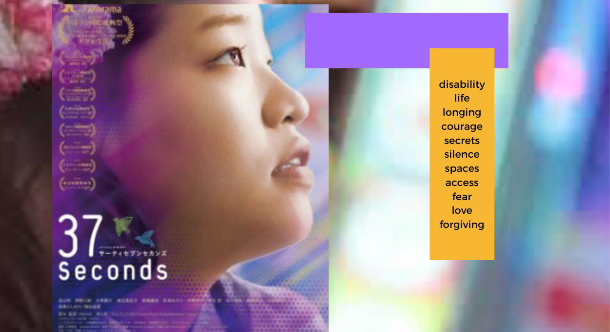 37 Seconds Movie: image of a girl who is Asian looking off, text on one side reads 37 seconds, and then there is a purple vertical line intersecting with a yellow block, upon which text reads,